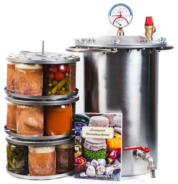 автоклав для домашнего консервирования купить в москве работа: